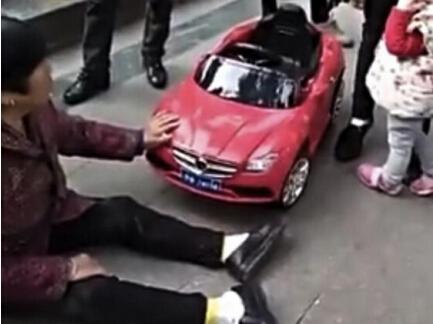 老太太被玩具车撞伤,保险能赔吗?
