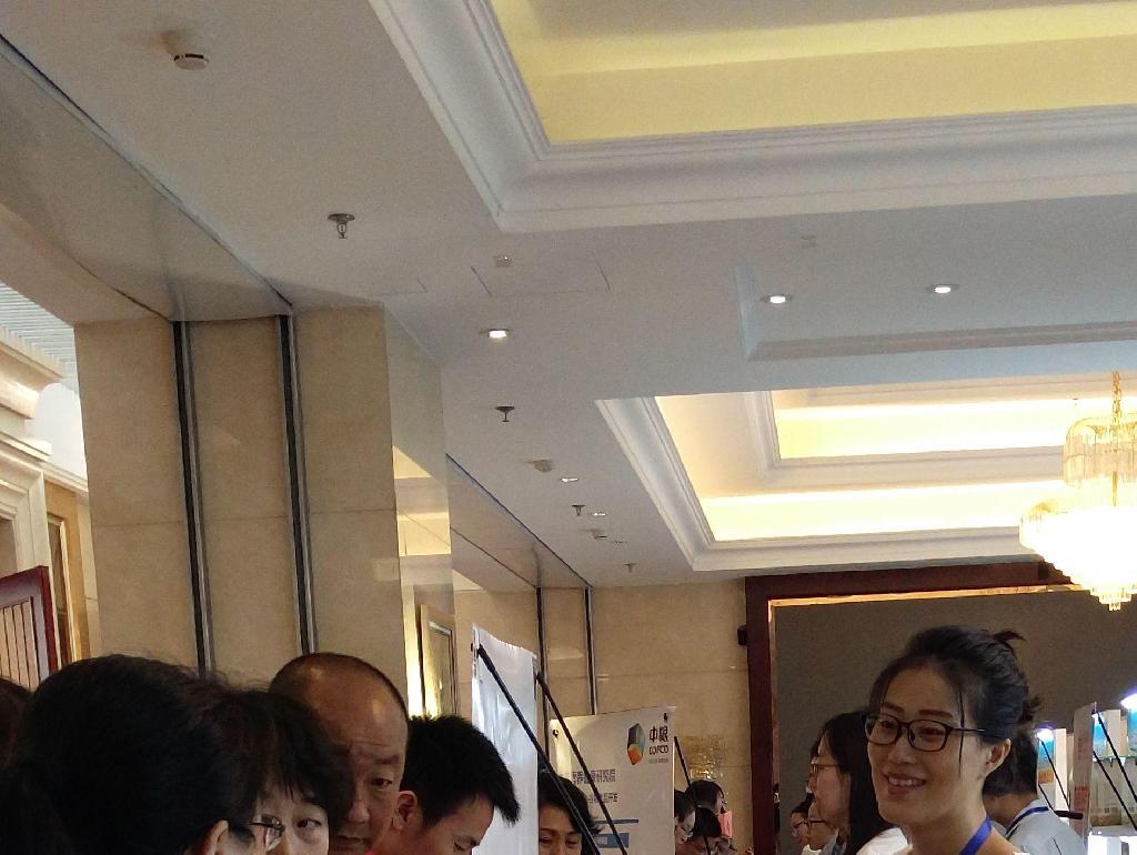 粮食与营养健康产业发展科技论坛在内蒙古举办
